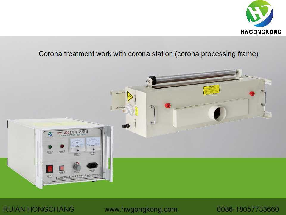 Surface Corona Treating Machine for Film Printing Machine (HW2002 2kw)
