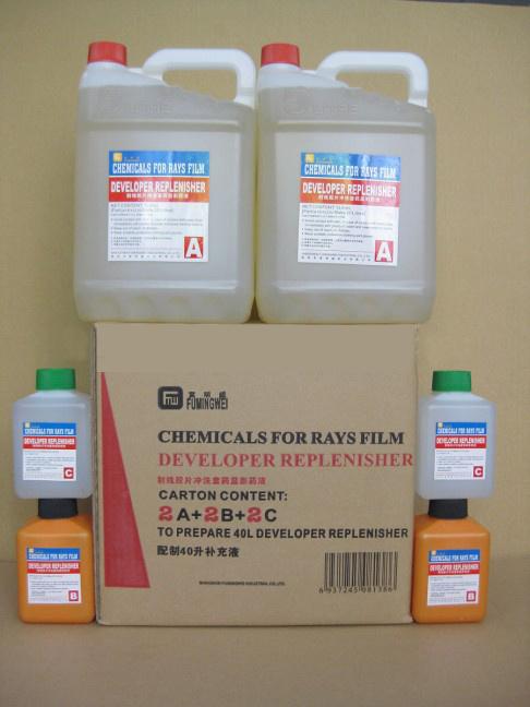 Developer Fixer/ Chemical for X Ray Film