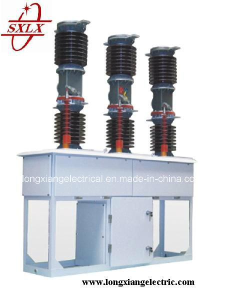 Zw7-40.5 Outdoor Hv Vacuum Circuit Breaker with Central Operating Mechanism
