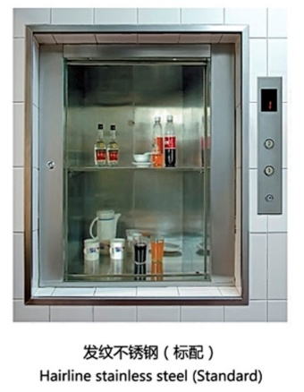 Food Service Dumbwaiter Elevator 0.4m/S