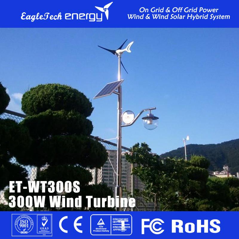 300W Wind Power System Wind Turbine Generator Wind Mill