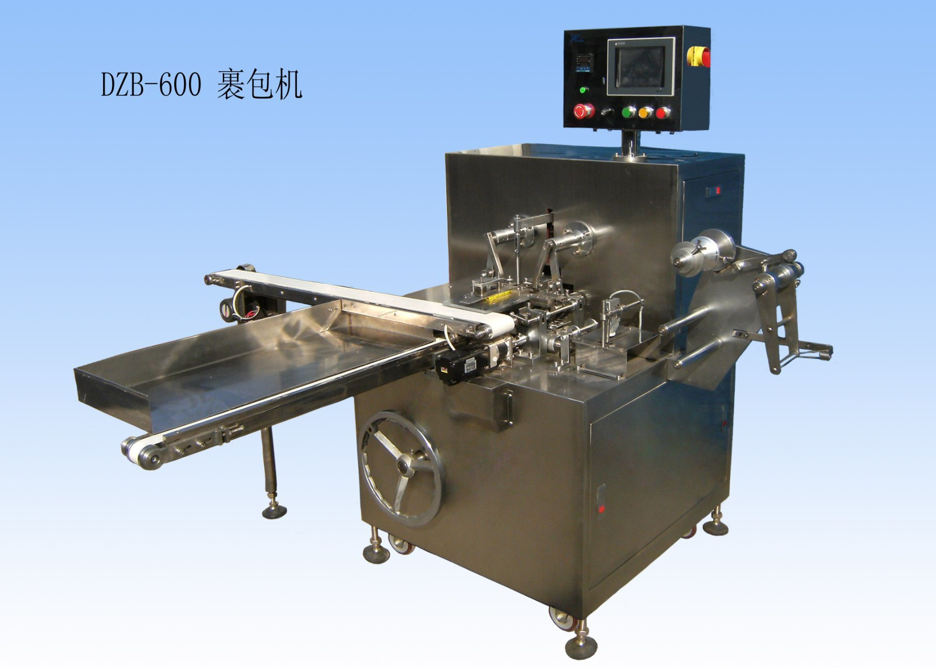 DZB Soup Cube/Tablet/Bouillon Cube Packing/Sealing Machine