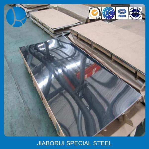 201 304 316 Gold Mirror Stainless Steel Sheet