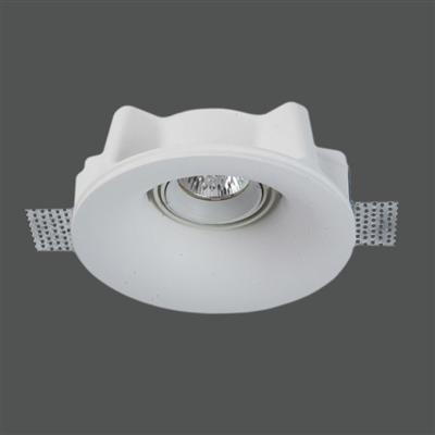 Sixu Ceiling Recess Plaster Lamp Hr-5045