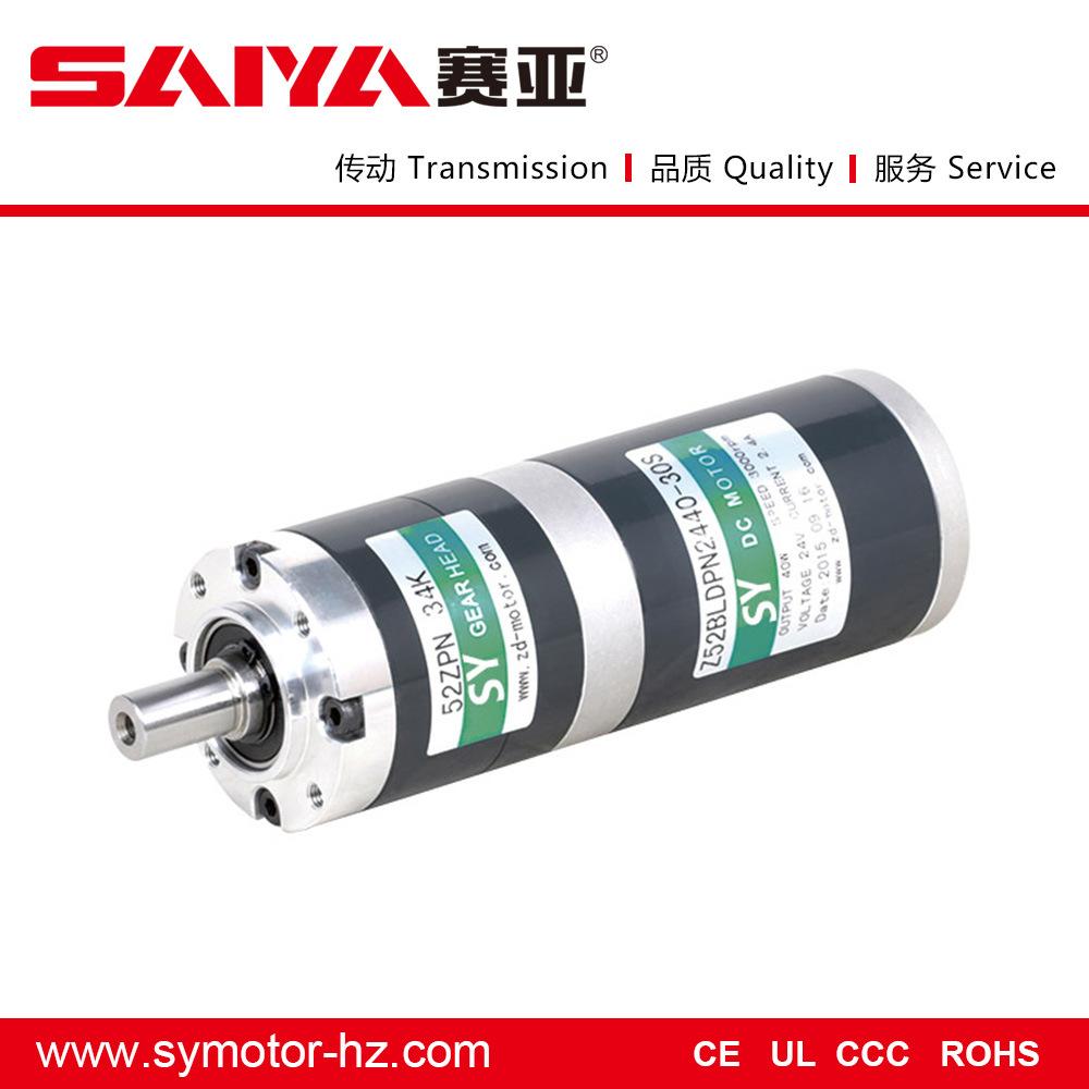Z52bldp2440 40W DC Brushless Gear Reducer Mototr