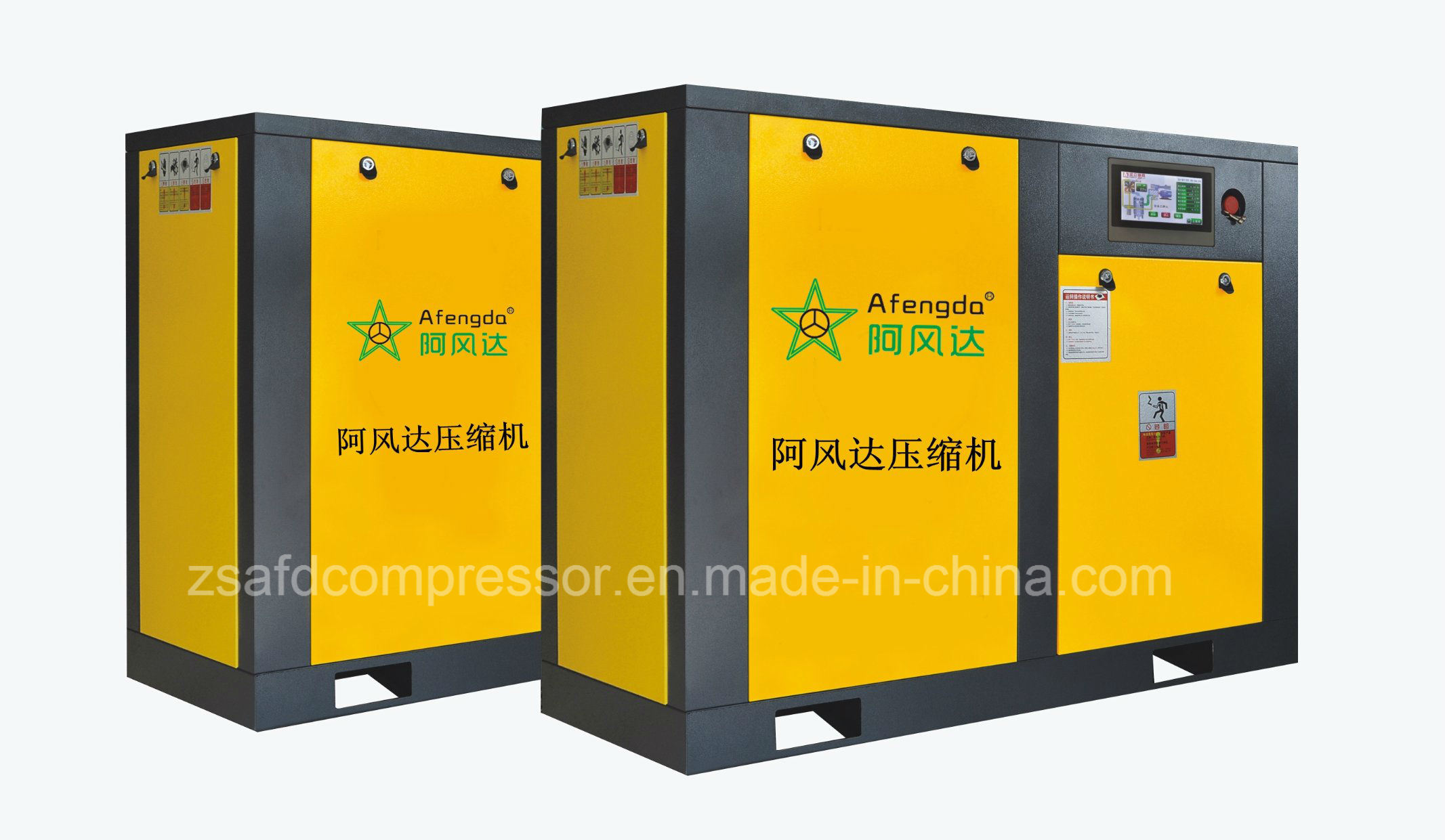 Afengda 50HP/37kw Industrial Oil Lubricated Twin-Screw Air Compressor
