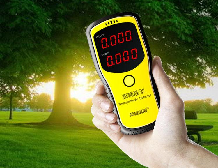 Portable Indoor Air Quality Monitor Formaldehyde Detector