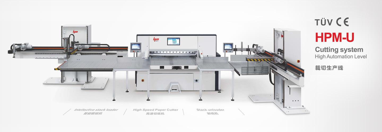 Automatic Paper Cutting Machine Sqzk92GM15