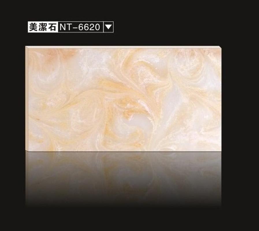 Alabaster Wall Panels : China faux alabaster decorative wall panel nt