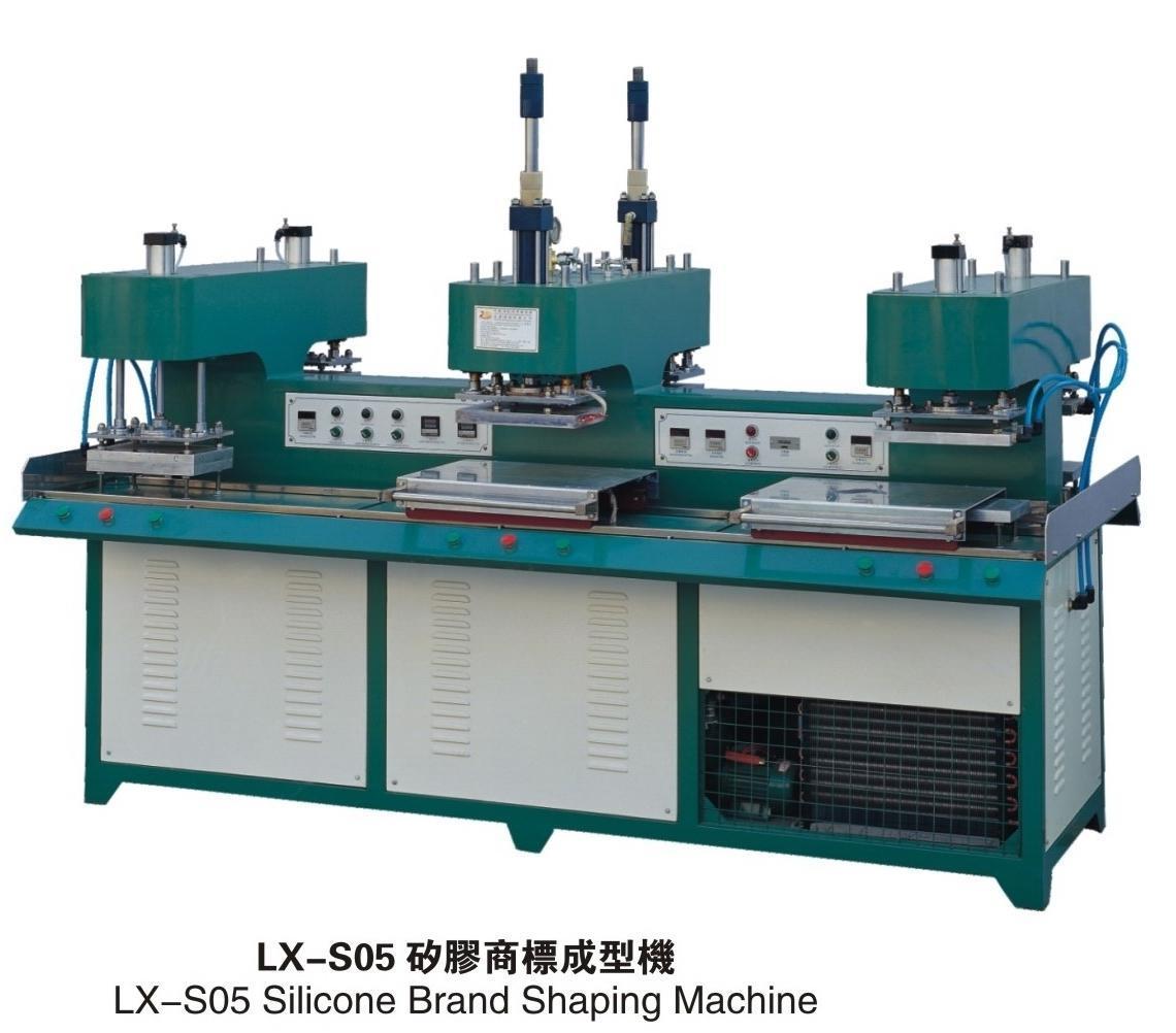 Details de produit marque de silicone formant la machine pour presser