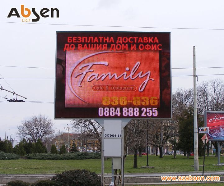 Absen business advertising signs absen of16v