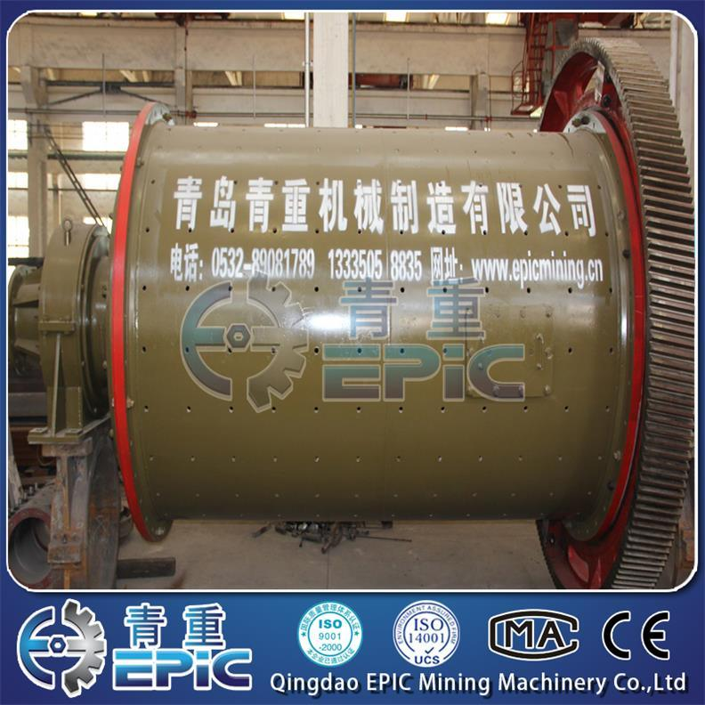 Cylinder Energy-Saving Overflow Ball Mill (MQYg)
