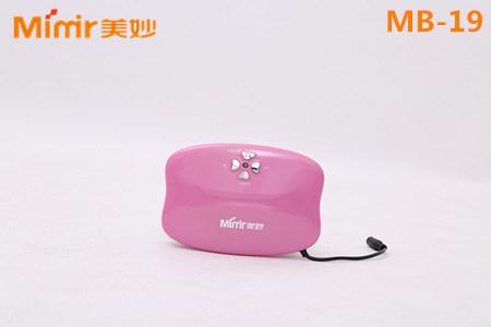 Mimir Product Massage Pillow MB-19
