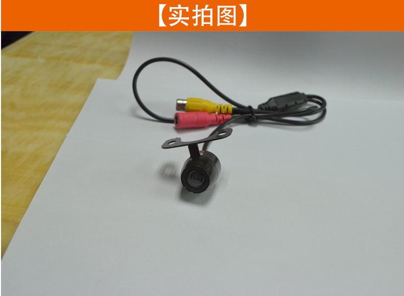 Mini Car Reversing Camera with Day/Night Vision 480 TV Lines CMOS