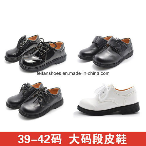 High Quality Classic Leather Shoes Student Shoes Dress Shoes (FF624-2)