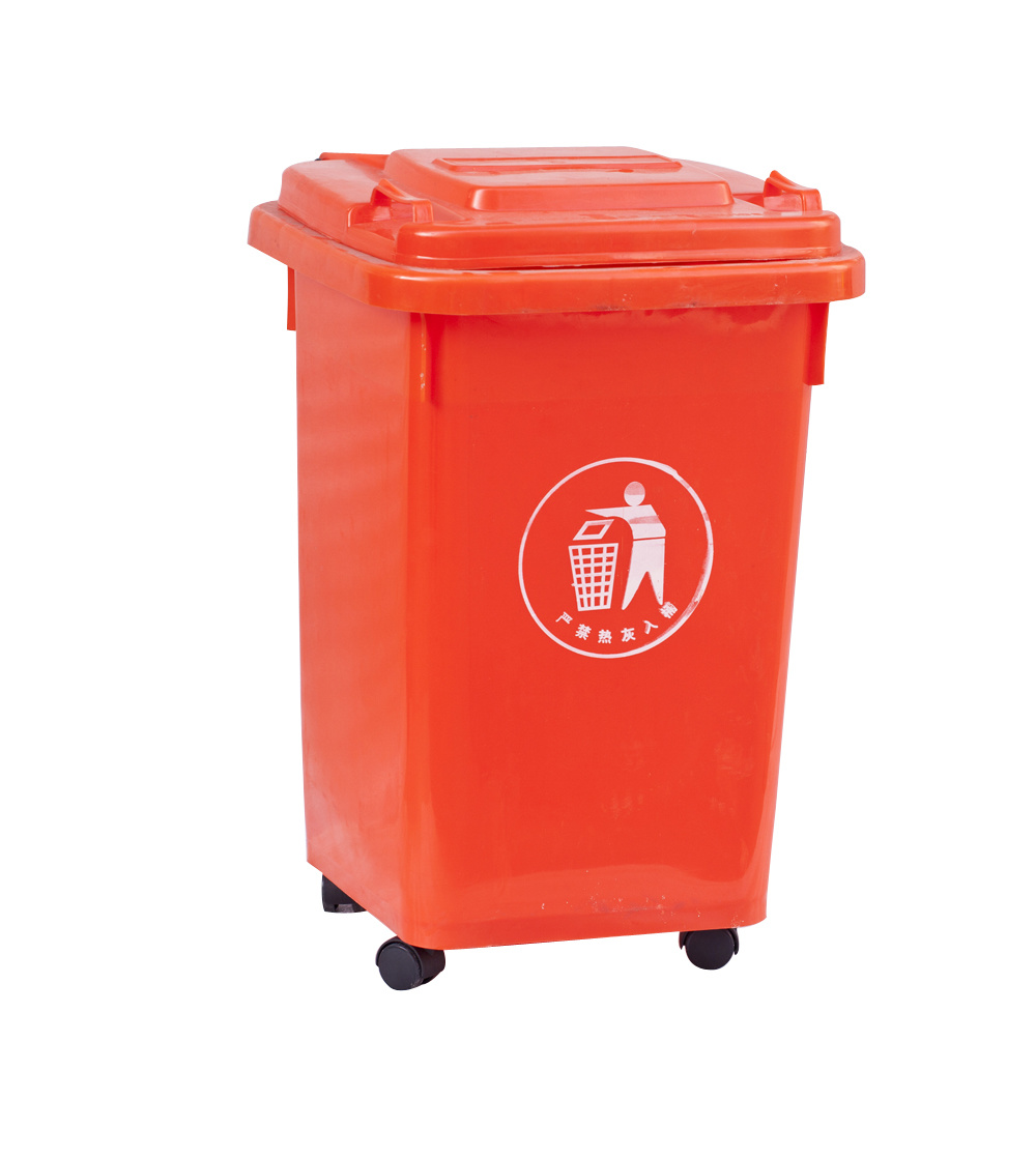 High Quality Mobile Dust Bin/ Waste Bin 50L