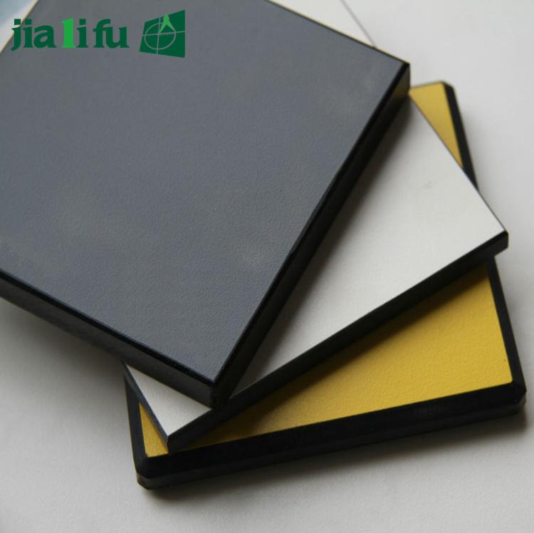 Jialifu HPL Compact Laminate Panel