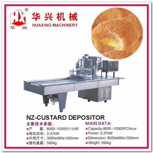Custard Cake Production Line (Custard Pie/Yolk Pie 4000 PCS/h or 8000 PCS/h)