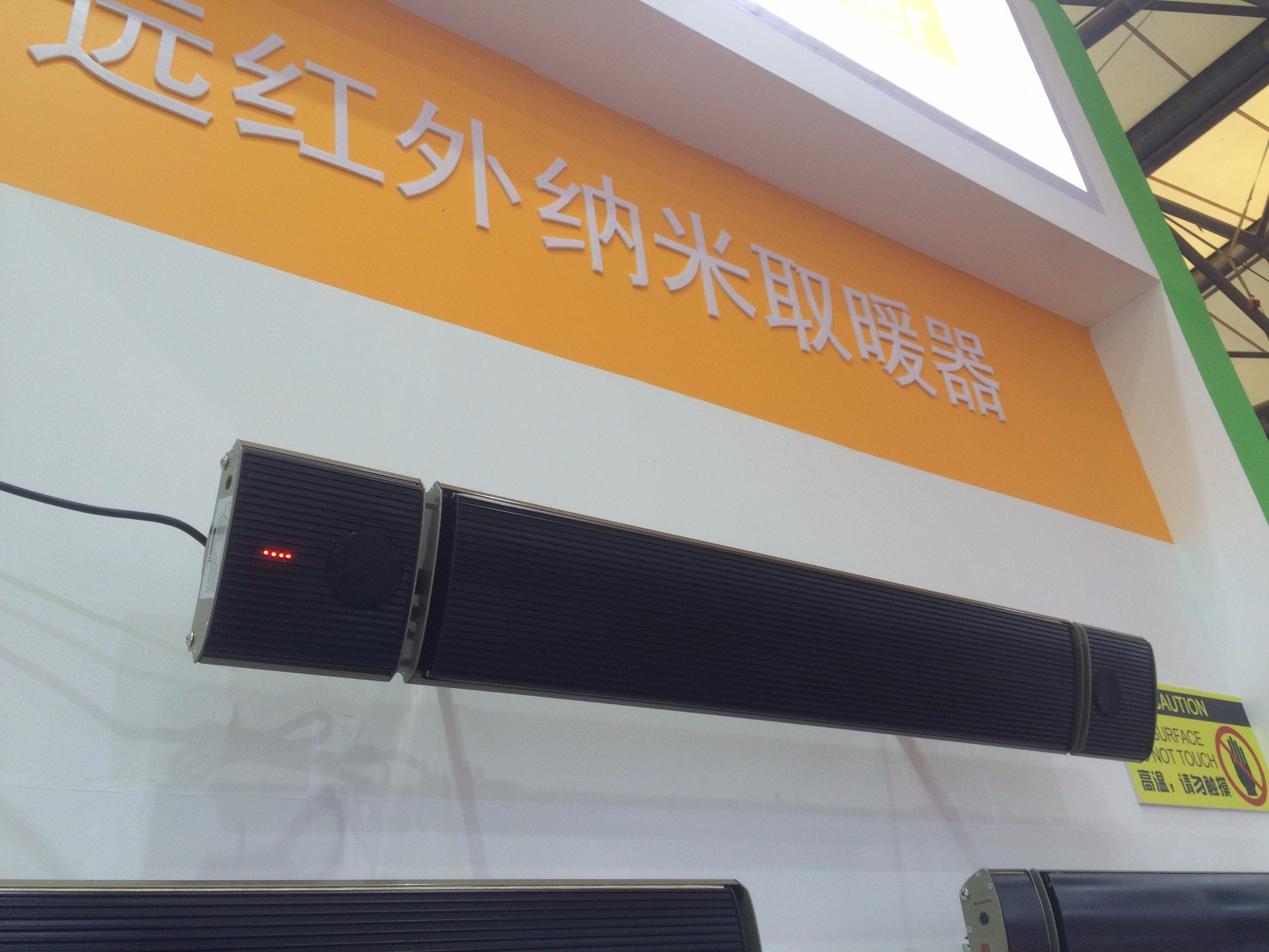 New Electric IR Heater with Bluetooth Stereo Speaker (JH-NR24-13C)