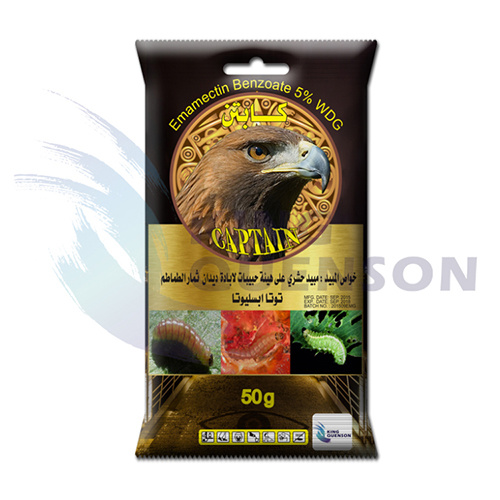 King Quenson Pest Control Emamectin Benzoate Agricultural Chemicals