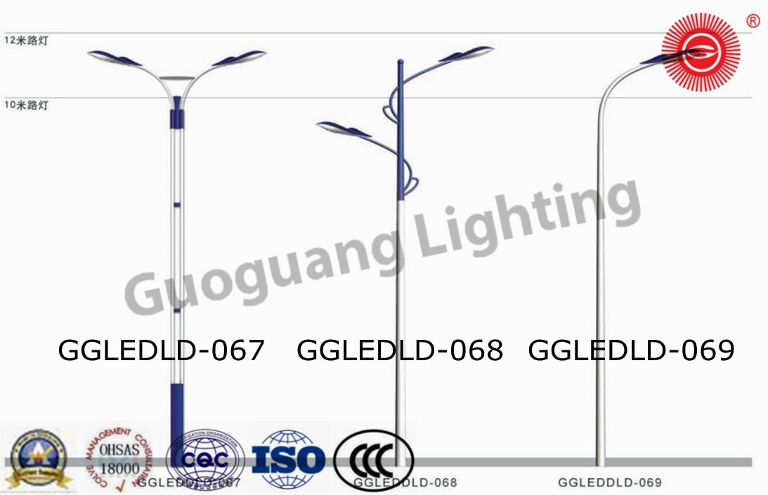 High Quality IP65 Certificated LED Street Light