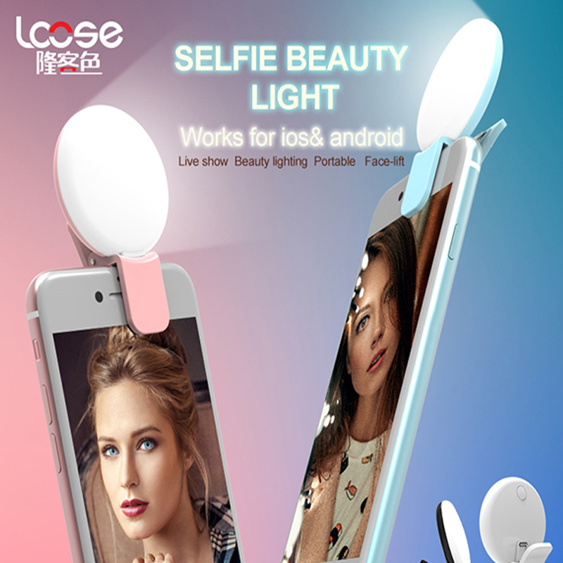 Innovated Selfie Ring Light LED Selfie Flash Light (RK17)
