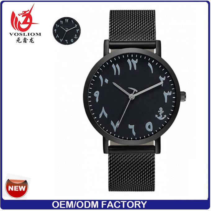 Yxl-051 Promotioan Vogue Ladies Watch New Design Quartz Watch Fashion Promotion Wrist Watches Gold Plate Lady Watch Wrist Mesh Steel Band Arab Number Watch Men