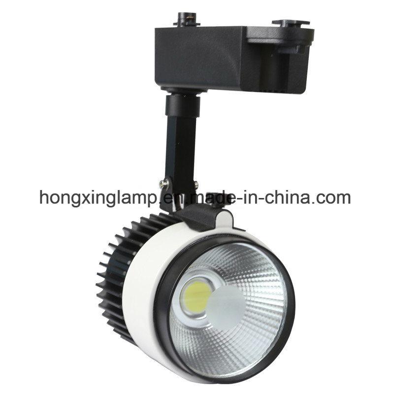 COB LED Track Light 30W