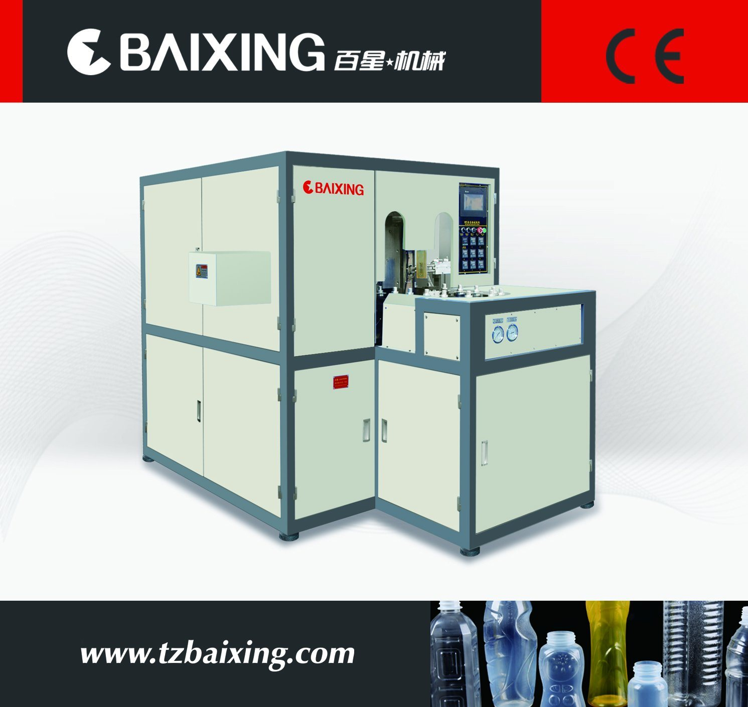 Hand-Feeding Bottle Blow Molding Machine