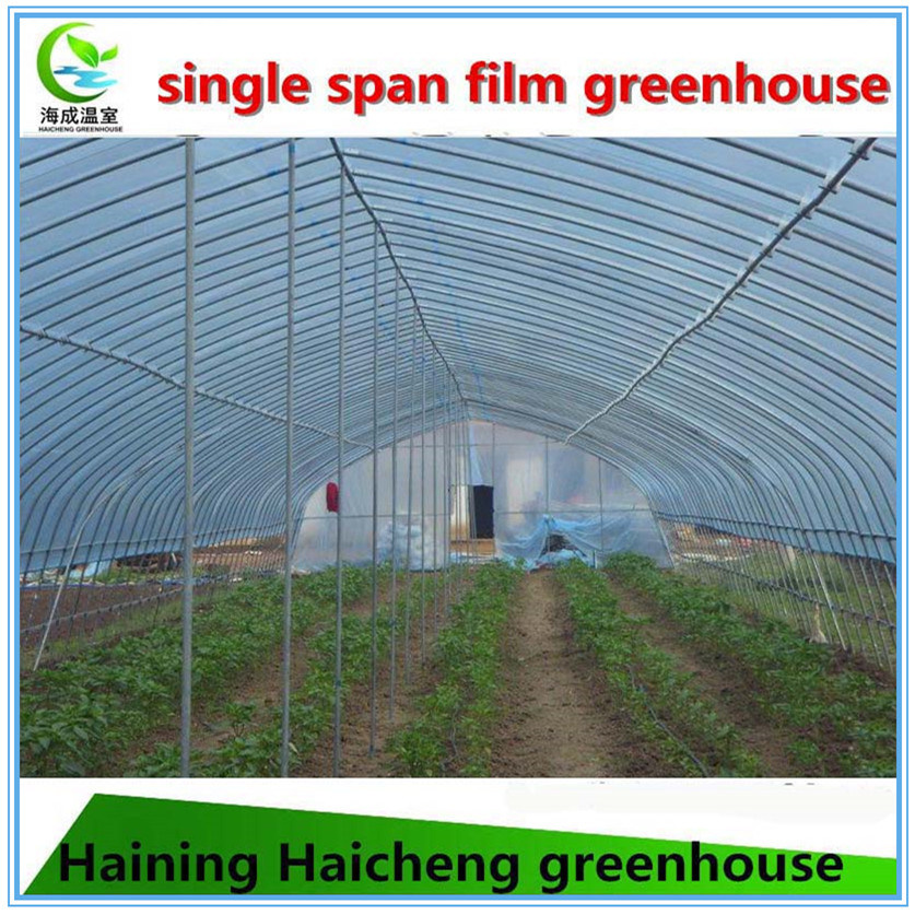 Inflatable Tunnel Agriculture Greenhouse Manufacture