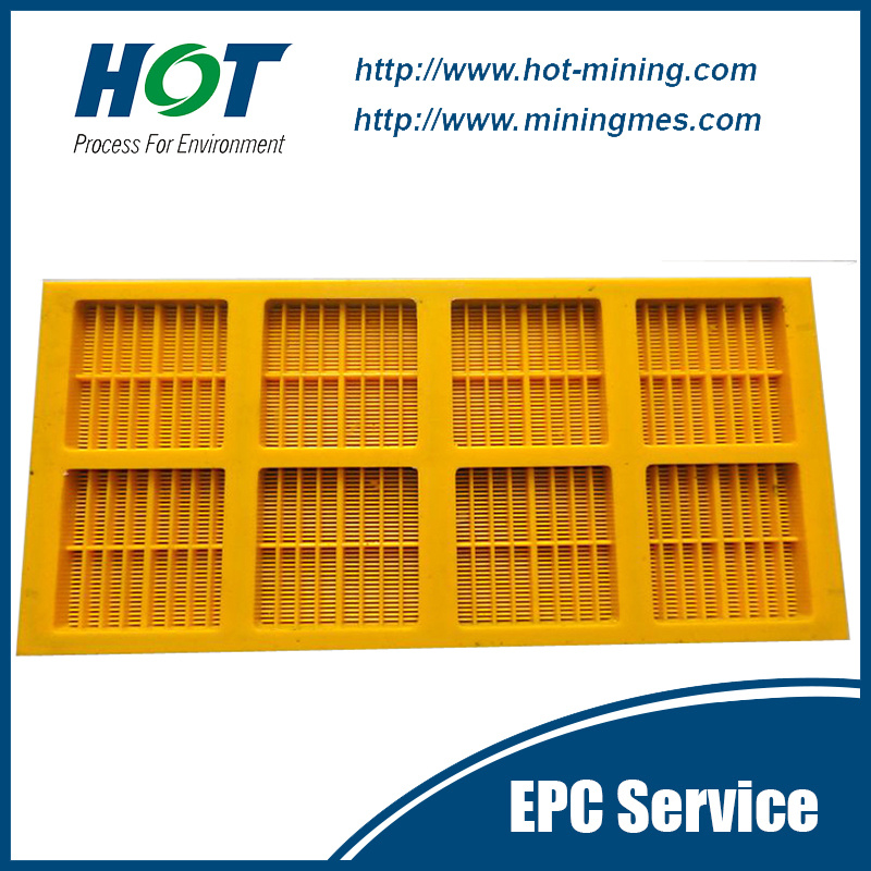 Customized Wear Resistant PU Mesh Polyurethane Vibrating Screen Panel