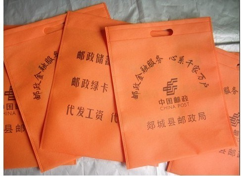 Non-Woven Ultrasound Shopping T-Shirt Bag
