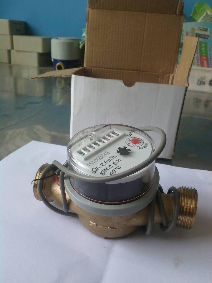 10L/Pulse Single Jet Water Flow Meter
