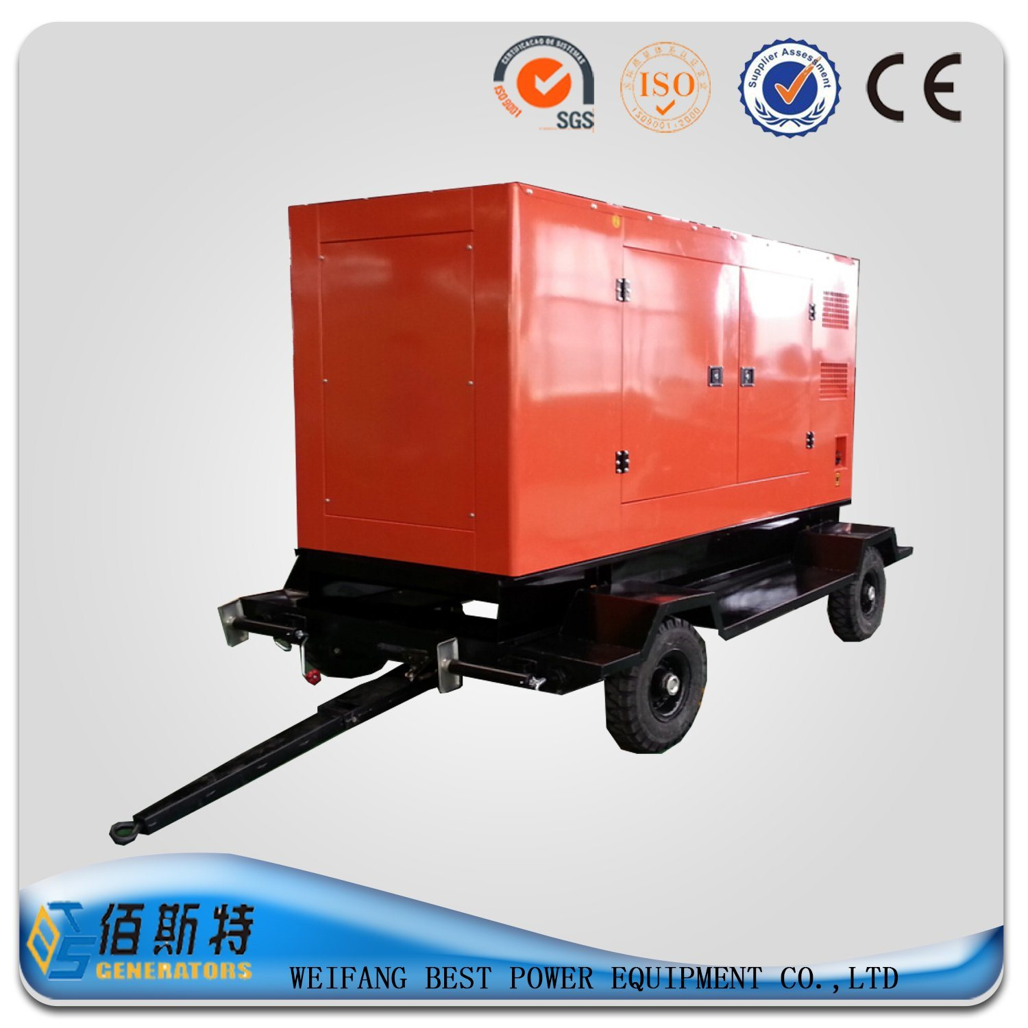 China Trailer Silent 250kVA 200kw Electric Power Diesel Engine
