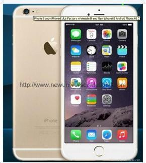 Mobile Phone Golden Colour
