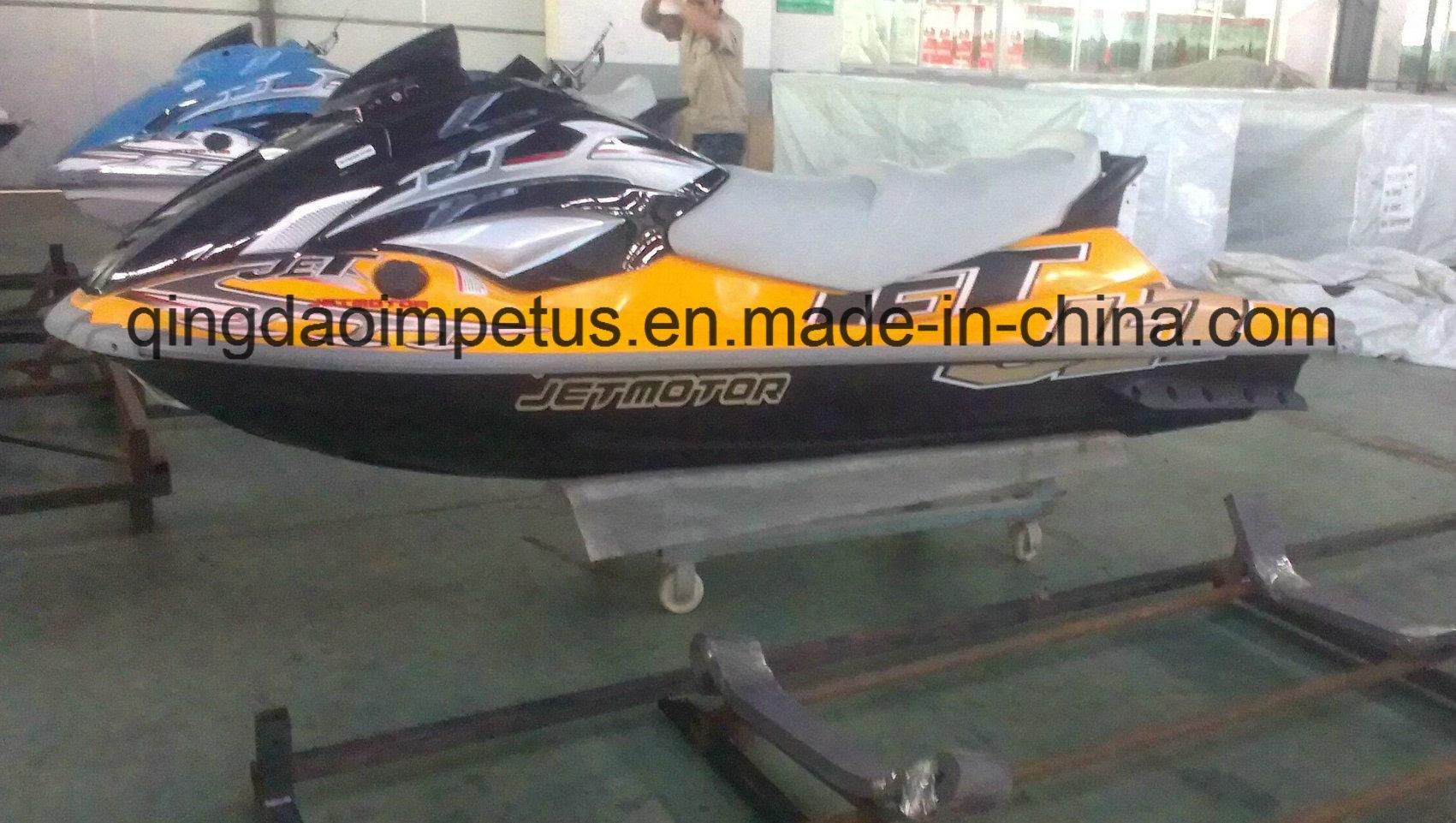 1100cc EPA&EEC Jet Ski/Personal Watercraft
