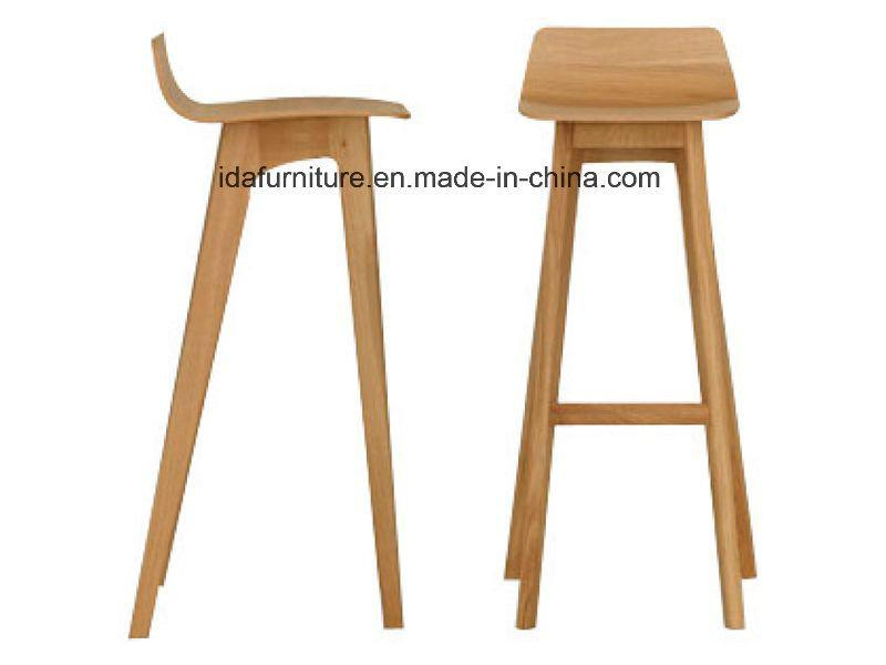 Modern Commerical Bar Furniture Morph Bar Stool