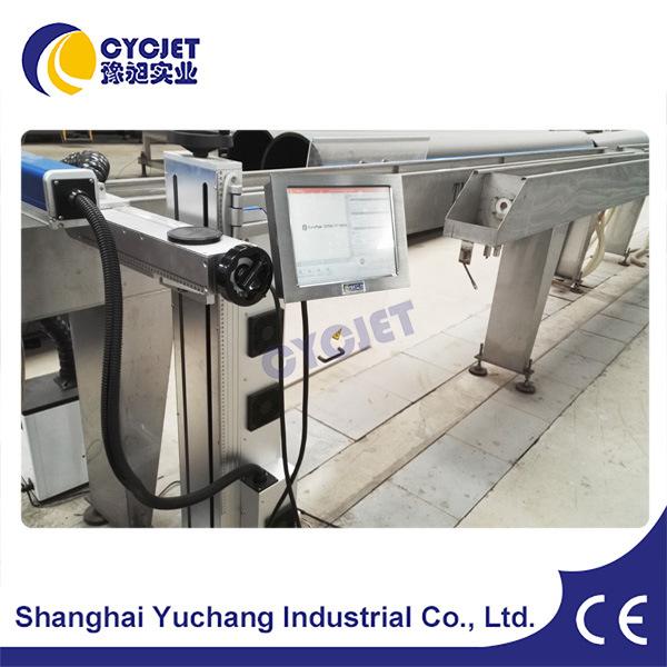 Online Fiber Laser Marking Machine for PVC & PPR Pipe