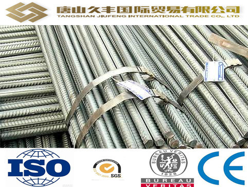 High Strength, Stainless Steel Rebar