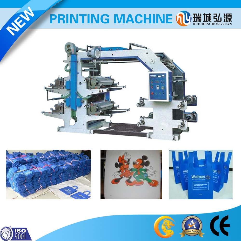 Four Color 1200mm Flexographic Printing Machine