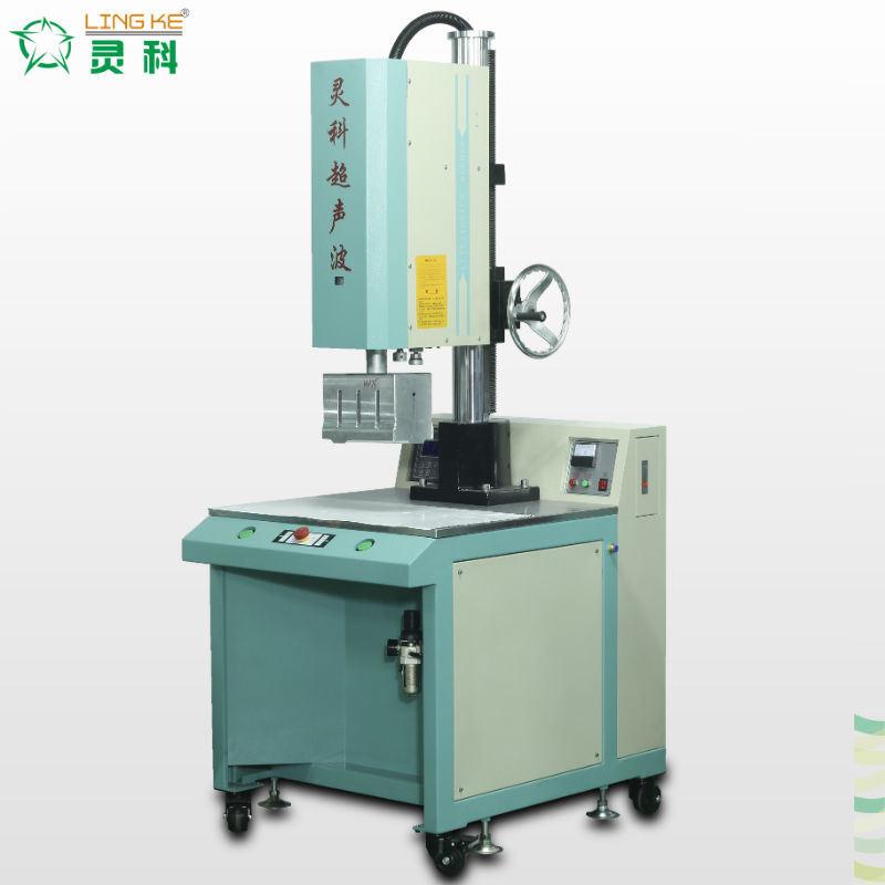 High Power Ultrasonic Plastic Welding Machine