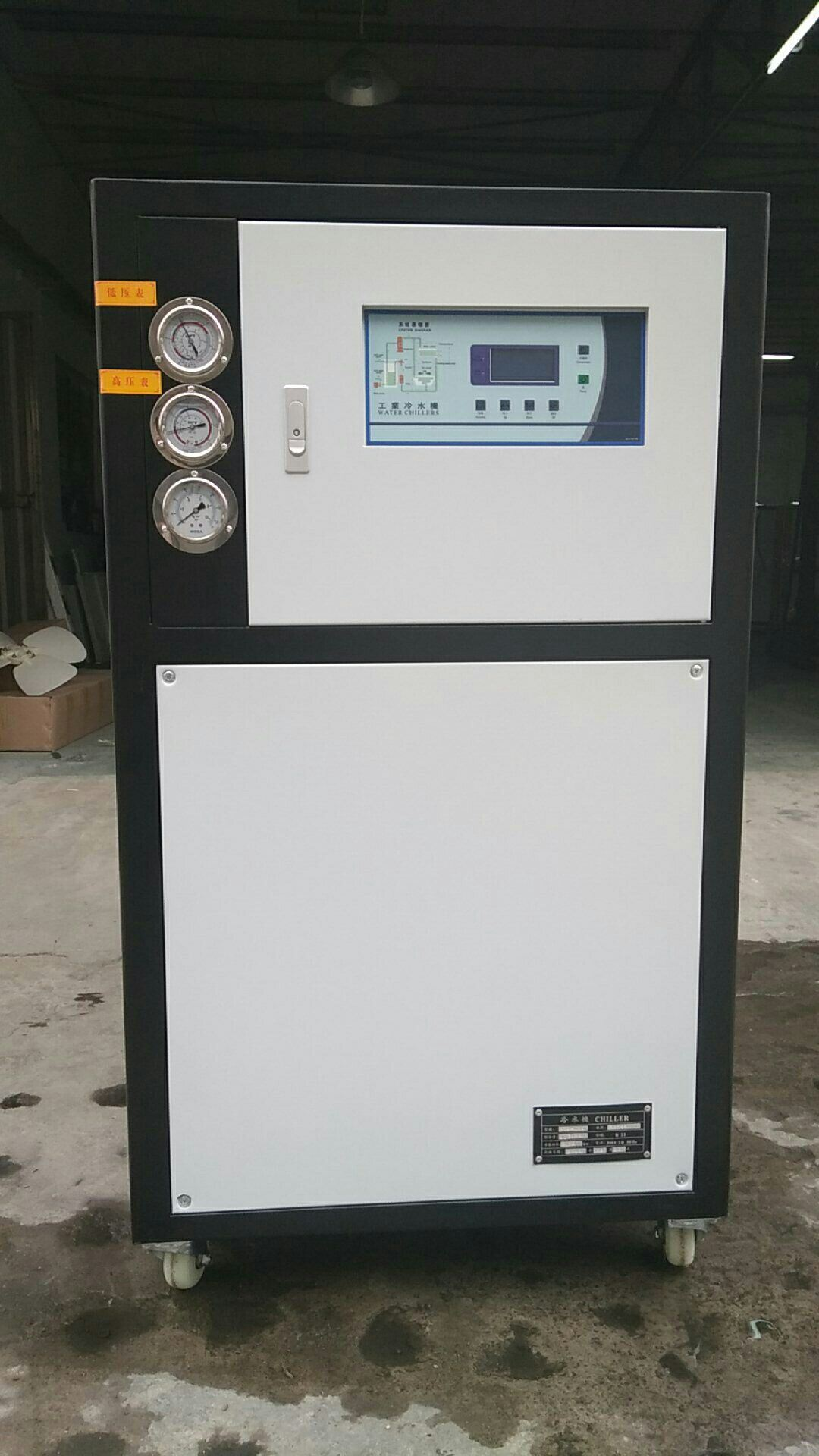Factory Direct Supplier Air Cooled Industrial Water Chiller