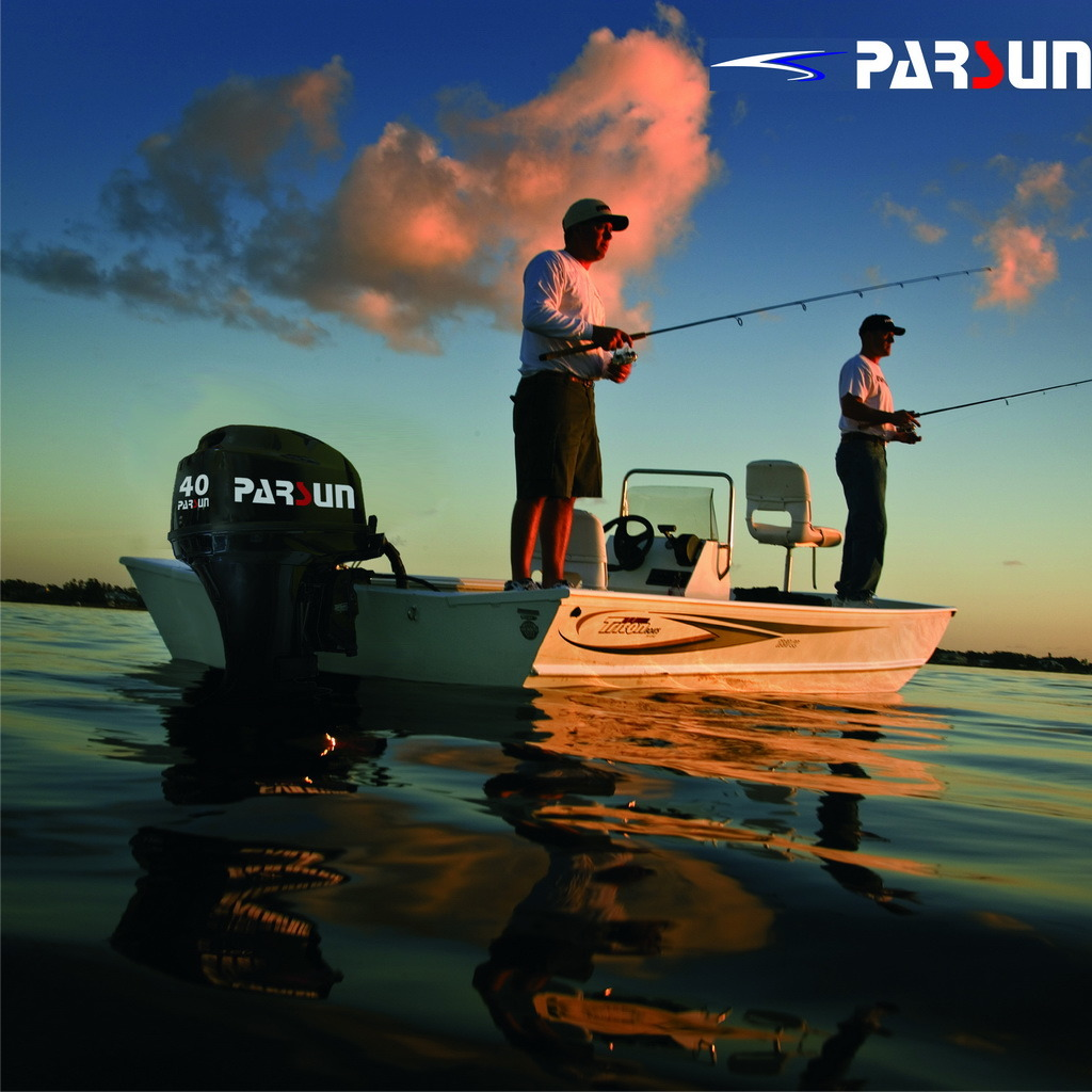 Portable Outboard Motor