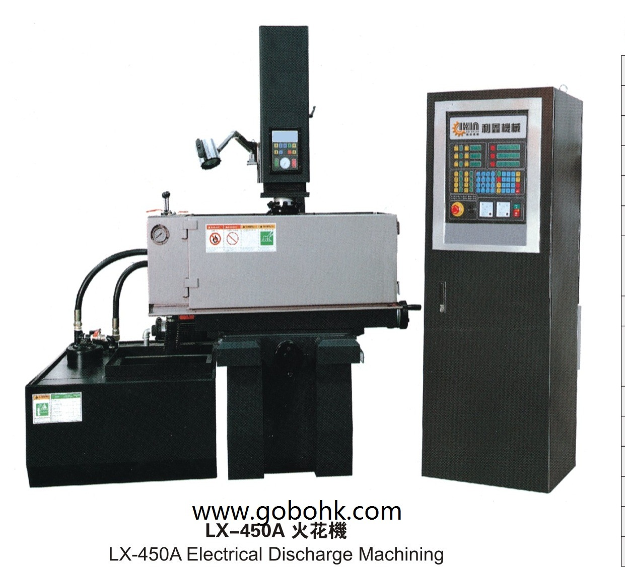 Lx-450A CNC Electrical Discharge Machine