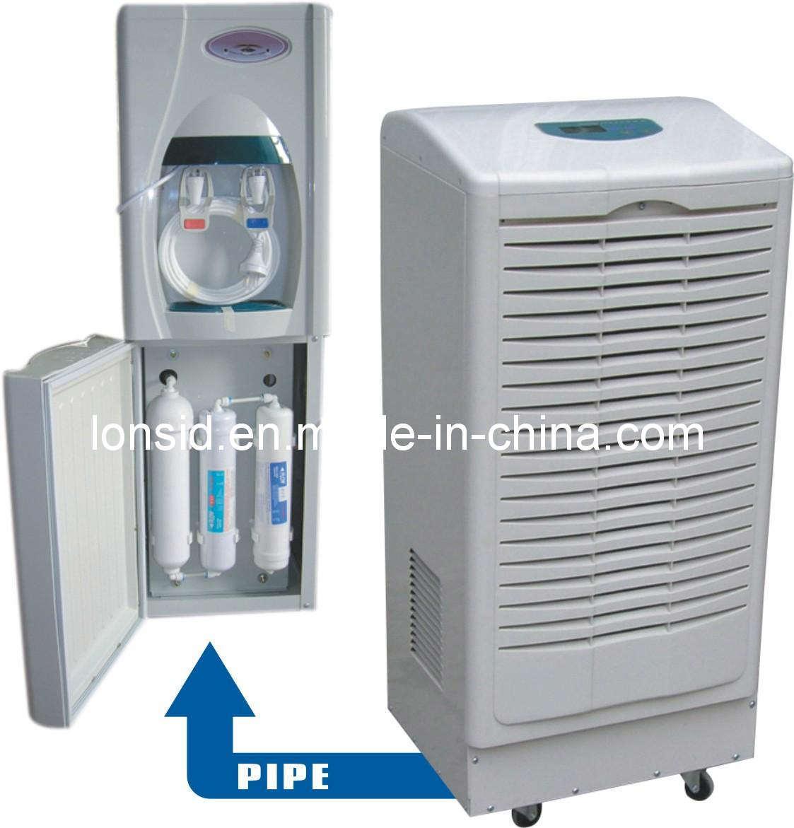 Atmospheric Water Generator ~ Atmospheric water generator