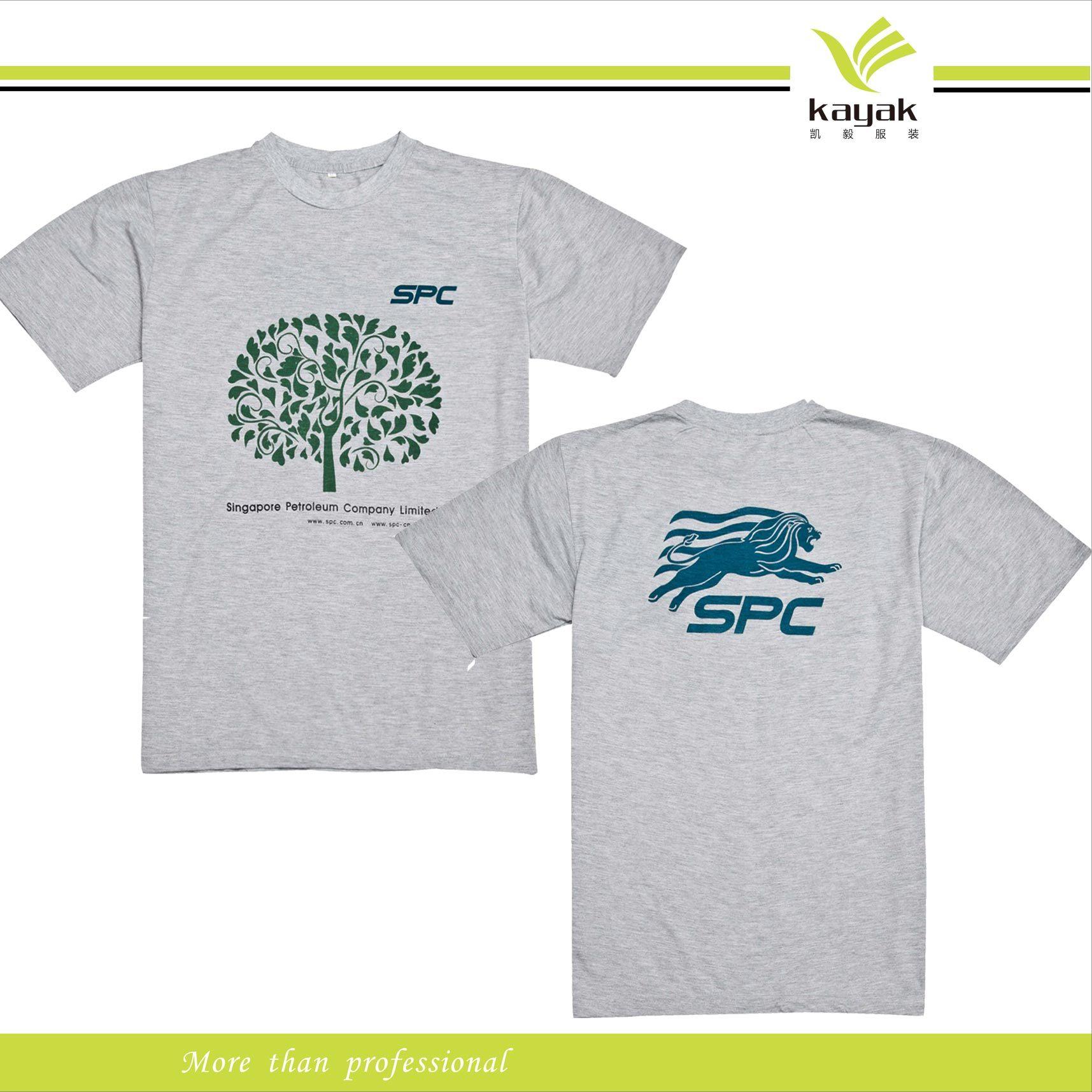 China custom screen printed grey t shirt r 07 china t for Personalized screen printed t shirts