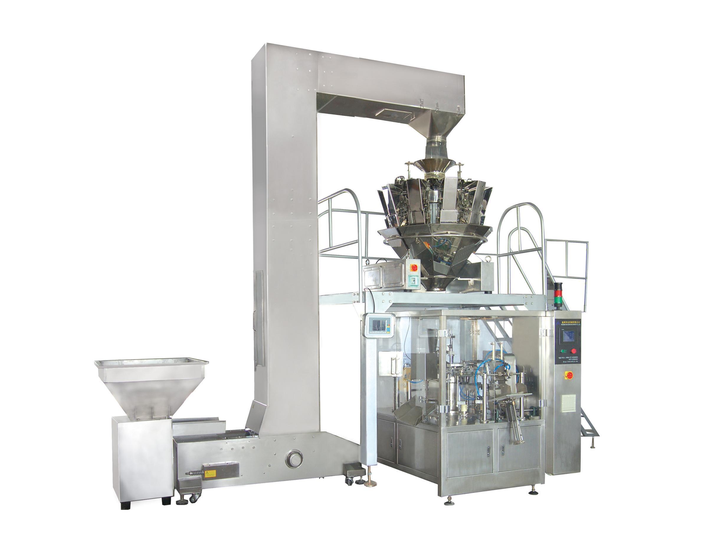 China full automatic zipper bag pet food packing machine for Food bar packaging machine