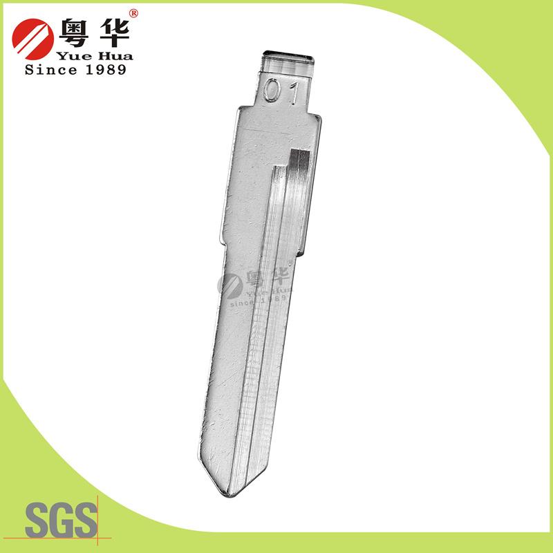 Car Key Blade