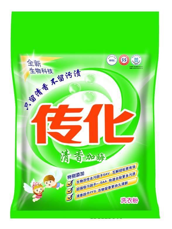 Laundry Detergent Washing Powder 500g