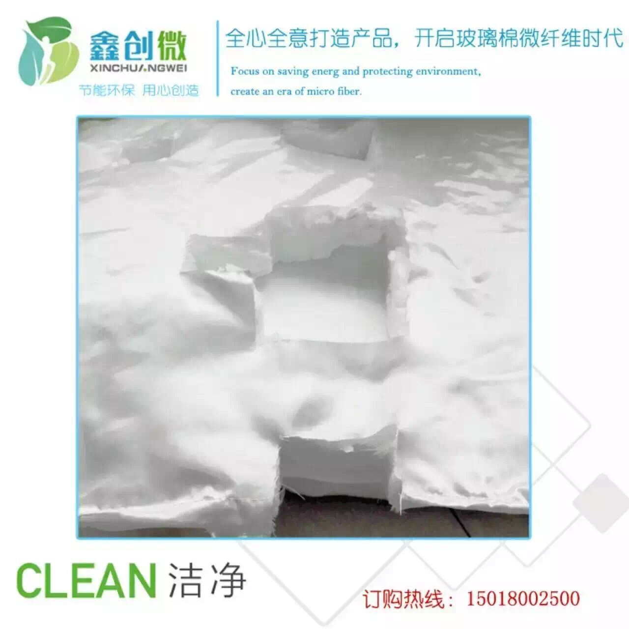Fiberglass Heating Insulation Panel for Oven
